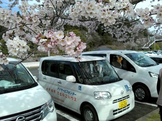 17.04.14 水戸堀町①