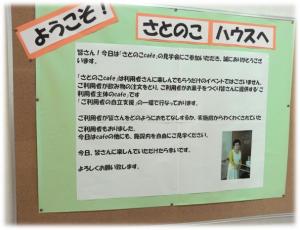 18.01.23 水戸堀町②